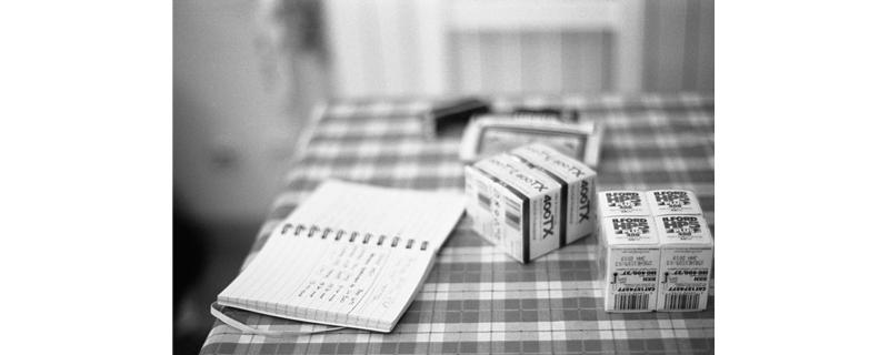 Test 11: Kodak Tri-X 400 (push na 800) + Kodak Professional D-76 (1+1)
